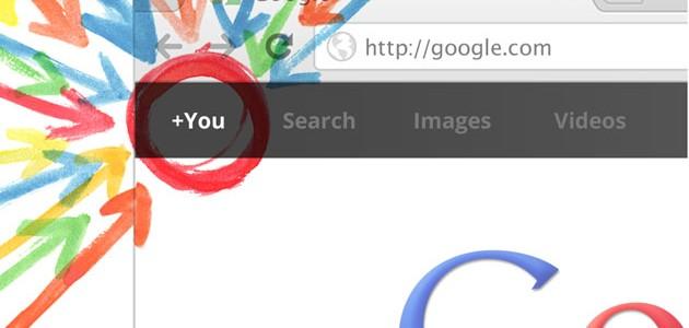 google-plus-google